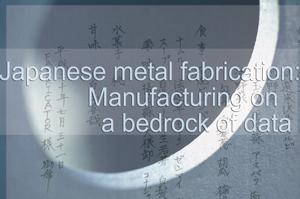Japanese metal fabrication