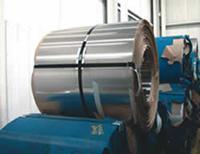 Image of coil slitting